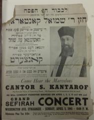 Cantor S. Kantarof Grand Sefirah Concert Poster – April 5, 1941