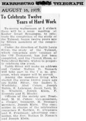 Article Regarding Rabbi Eliezer Silver Leading the Completion of Learning of the Entire Shas in Harrisburg, PA in 1919