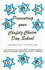 Cincinnati Hebrew Day School/Chofetz Chaim - 1955 Advertisement