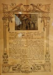 1915 Ketubah – Jewish Wedding Contract