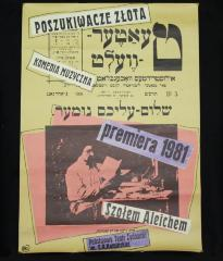 "State Jewish Theater (E.R. Kaminska) Presents ""The Golddiggers"""