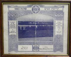 Jewish National Tree Fund Certificate, 1920's