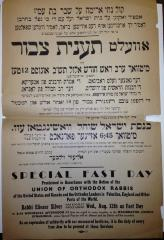 Poster Announcing Rabbi Eliezer Silver's 1942 Call for Cincinnati Jewry to Join Worldwide Public Fast Day to Mourn the Jews Being Killed by the Nazis in Europe