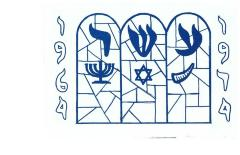 Congregation B'nai Tzedek 1974 10th Anniversary Celebration Pictures and Documents