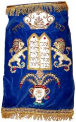 20th Century Torah Mantle from Beth El Congregation