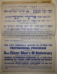 Notice of The Jubilee of Sixty – 60th Birthday of Rabbi Eliezer Silver