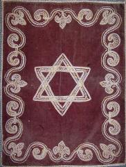 1906 Prayer book Stand Cover from Congregation Bet Tefillah (Cincinnati, OH)