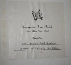 Bookplate from Congregation B'nai Tzedek (Cincinnati, OH)