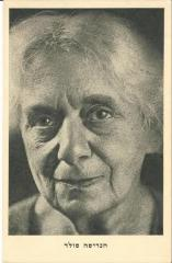 Postcard of Henrietta Szold