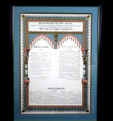 Ketubah from the Marriage of Max Schreiber & Rebecca Goldstein in Cincinnati, Ohio in 1908