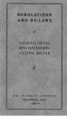 Regulations and By-laws of Congregation Agudas Israel (Cincinnati, OH)