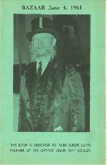 Cincinnati Hebrew Day School - Bazaar Booklet Dedicated to Rabbi Eliezer Silver - 1961