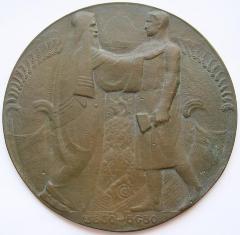 San Remo Conference Commemorative Jewish / Zionist Medal