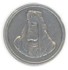 """King Solomon Medal - """"King of the Jews"""""""