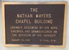Dedication Plaques in Chapel of Golf Manor Synagogue (Cincinnati, Ohio)