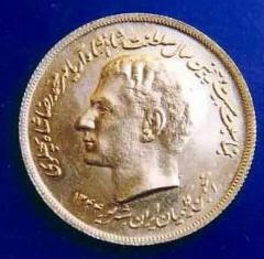 Coin Issued by the Iranian Jewish Community on Rosh Hashanah 1965 in Honor of the Shah's 25 Years in Power