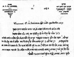 A letter from Rabbi Avraham Yaakov Gershon Lesser to Rabbi Feinklestein