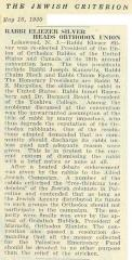 Article Regarding 1930 Semi-Annual Agudas HaRabonim (The Union of Orthodox Rabbis of the United States and Canada) Convention