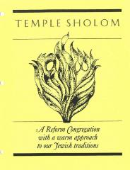Temple Sholom New Member Booklet (Cincinnati, OH)