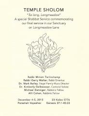 "Temple Sholom ""So Long, Longmeadow."" A Special Service Commemorating the Final Service in the Sanctuary on Longmeadow Lane, 2015 (Cincinnati, OH)"