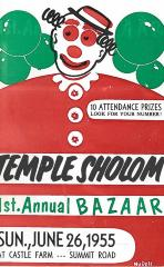 Temple Sholom 1st Annual Bazaar, June 26, 1955 (Cincinnati, OH)
