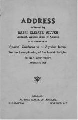 Kneseth Israel - Address Delivered by Rabbi Eliezer Silver at Agudas Israel Conference - 1942