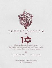 Temple Sholom Program for Shabbat Evening Service to honor Rabbi Gerry Carenjean, Stacy and Adam Walter for 10 Years of Devotion to the Congregation