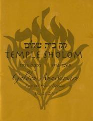 Temple Sholom Golden Anniversary Booklet, 1954 - 2005 (Cincinnati, OH)