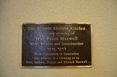 Temple Sholom Dedication Plaques