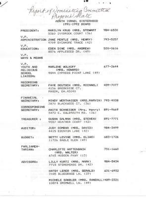 CJF-2014.001.078_CA1