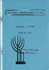 Golf Manor Synagogue (Cincinnati, Ohio) - Retirement Commemorative Journal for Rabbi David I. Indich - 1989