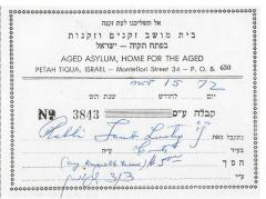 Aged Asylum Home for the Aged (Petah Tiqua, Israel) - Contribution Receipt (no. 3843), 1972