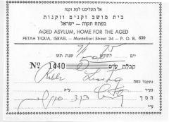 Aged Asylum, Home for the Aged (Petah Tiqua, Israel) - Contribution Receipt (no. 1440), 1975
