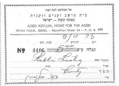 Aged Asylum, Home for the Aged (Petah Tiqua, Israel) - Contribution Receipt (no. 4406), 1973