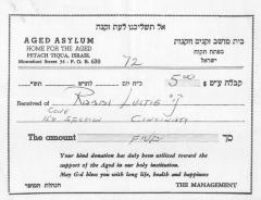 Aged Asylum, Home for the Aged (Petah Tiqua, Israel) - Contribution Receipt, 1972