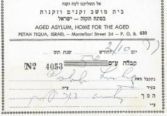 Aged Asylum, Home for the Aged (Petah Tiqua, Israel) - Contribution Receipt (no. 4053), 1977