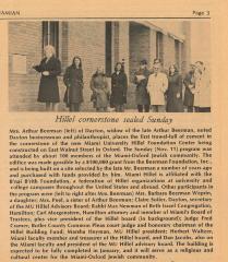 Article regarding the Hillel Cornerstone Ceremony Held November 11, 1973