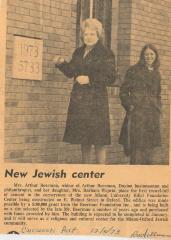 Article Regarding the Cornerstone Ceremony for the new Miami University Hillel Foundation Center, 1983.