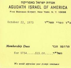 Agudath Israel of America (New York, New York) - Membership Dues, 1973