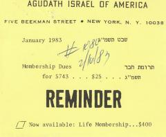 Agudath Israel of America (New York, New York) - Membership Dues Reminder Notice, 1983