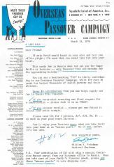 Agudath Israel of America (New York, New York) - Letter re: Overseas Passover Campaign, 1976