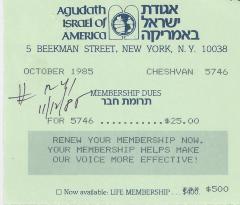 Agudath Israel of America (New York, New York) - Membership Dues Reminder, 1985