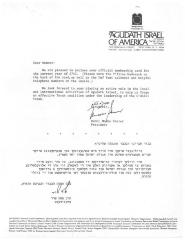 Agudath Israel of America (New York, New York) - Letter re: Membership Card, 1983