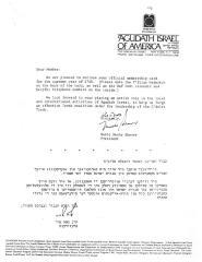 Agudath Israel of America (New York, New York) - Letter re: Membership Card, 1984