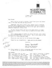 Agudath Israel of America (New York, New York) - Letter of Solicitation, 1981