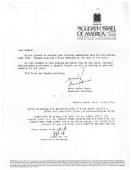 Agudath Israel of America (New York, New York) - Letter re: Membership Card