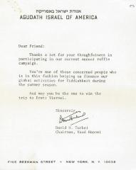 Agudath Israel of America (New York, New York) - Thank You Letter re: Contribution made towards Annual Raffle Campaign, 1976