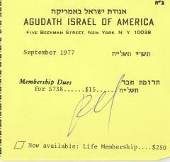 Agudath Israel of America (New York, New York) - Membership Due Reminder Notice, 1977