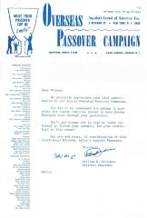 Agudath Israel of America (New York, New York) - Thank You Letter re: Overseas Passover Campaign Contribution, 1979
