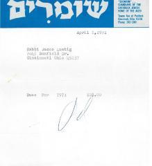 Al Tidom! (New York, New York) - Membership Dues Notice, 1971